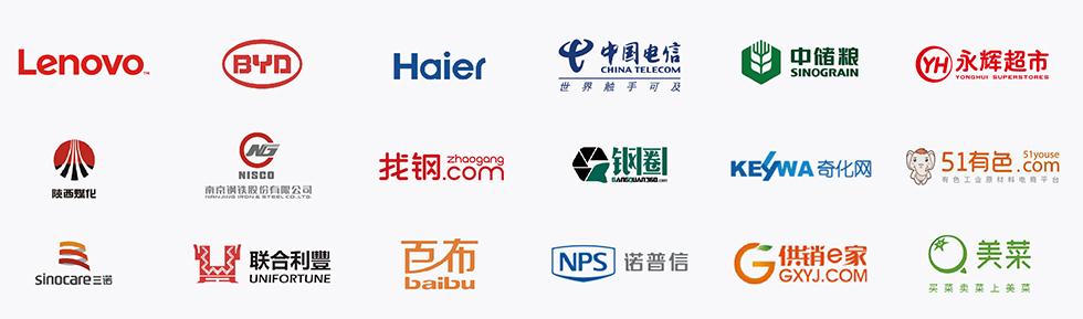 2元彩票官网电子合同B2B供应链行业案例