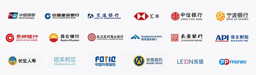 2元彩票官网电子合同金融保险行业案例
